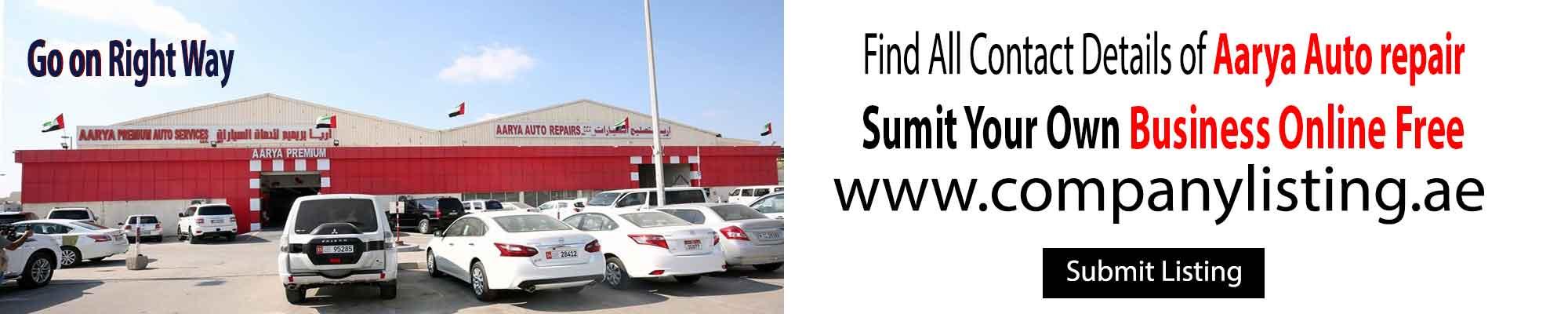 aarya auto repairs,aarya auto repair body shop,Aarya Auto repair dubai,aarya auto al quoz,