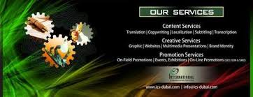Advertising Company in Dubai:ICS