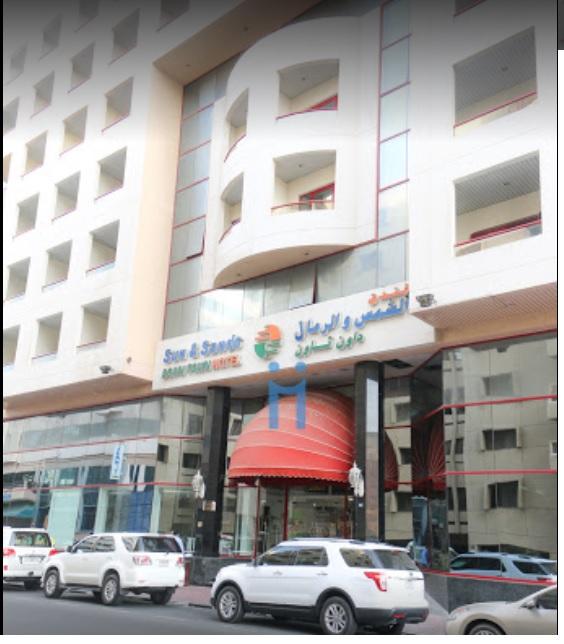 Al Rigga Massage Center 2