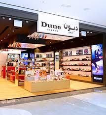 Dune Dubai Outlet Mall