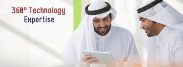 Al Hutaib Computers & Network Solutions