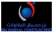 Bin Dasmal Contracting