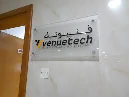 Venuetech Audio Visual & Lighting Systems