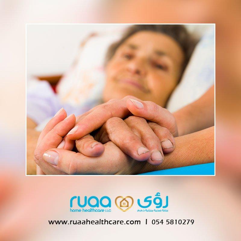 ruaa health care llc