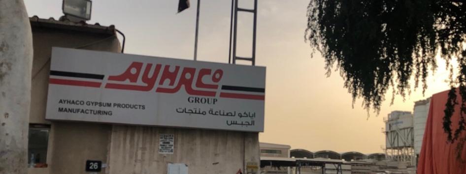 Ayhaco Gypsum Products